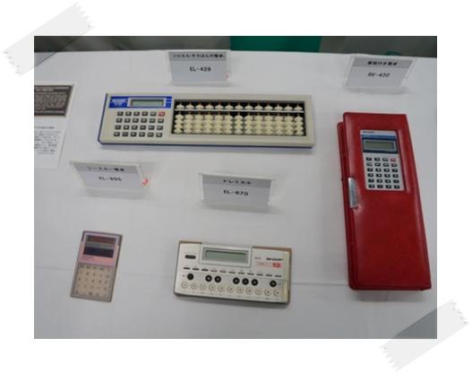 シャープ技術料電卓