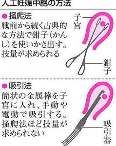 kyuinsouha11